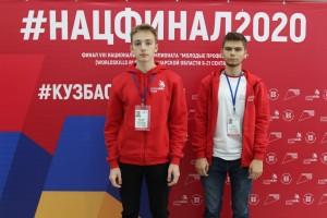 Бронзовую медаль VIII Национального чемпионата WorldSkills Russia в копилку Самарской области принесли Максим Дорогавцев и Вячеслав Гальцев.