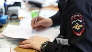 Жительнице города позвонила якобы сотрудница службы безопасности банка и заявила об атаке на банковские счета женщины.