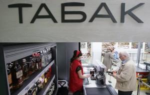 Глава ведомства Антон Силуанов напомнил, что в настоящее время на рынке внедрили маркировку табачных изделий.