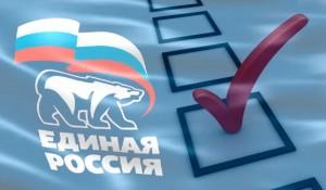 «Единая Россия» получила около 80% мандатов из 78 тысяч