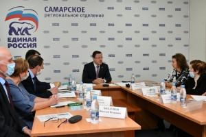 Секретарь Самарского регионального отделения Партии Единая Россия Дмитрий Азаров провел встречу с представителями общественных объединений губернии