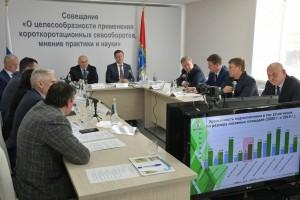Самарская область зарекомендовала себя как успешный регион, который способен реализовать ряд масштабных проектов, а потому может в полной мере рассчитывать на поддержку федерального министерства.