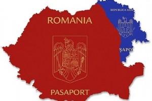 Advokat-Romiania - содействие при получении румынского и молдавского гражданств