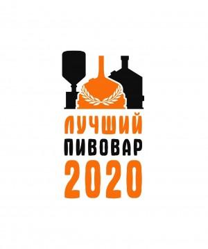 За звание лучшего пивовара России поборются 27 участников из 20 субъектов России.