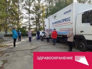 Волжская центральная районная больница получила две машины — передвижные флюорограф и маммограф.