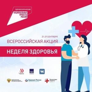 Пользователи социальных сетей смогут задать вопросы ведущим специалистам по самым востребованным медицинским профилям, а также главе Минздрава России Михаилу Мурашко.