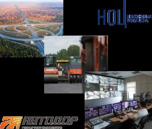 Подписано соглашение о сотрудничестве НОЦ «Инженерия будущего» и «Автодора»