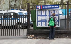Москвичка рассказала, что ее дочь говорит о ней «жуткие вещи», хотя она, утверждает Славина, с ней не ругалась.