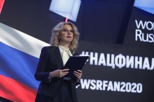 В Москве прошла церемония закрытия финала VIII Национального чемпионата «Молодые профессионалы» (WorldSkills Russia).