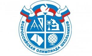 В Самарской области стартовала Всероссийская олимпиада школьников