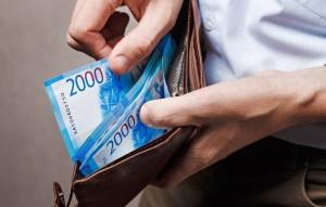Увеличение минимального размера оплаты труда коснется около 4 млн человек.