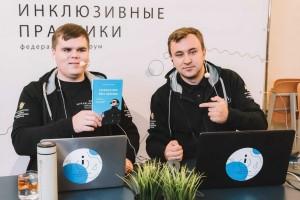 На форуме были представлены проекты социальных практик со всей России. Среди них определены 22 победителя.
