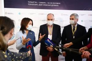 В технопарке Жигулевская долина состоялось открытие Всероссийского совместного Форума