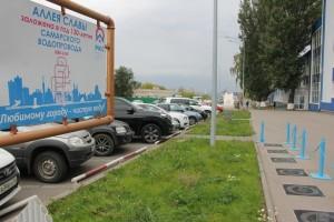 На Аллее Славы самарского водопровода на улице Луначарскоговосемь именных звёзд, посвящённыхвыдающимся людям, имеющим отношение к водопроводу и канализации Самары.