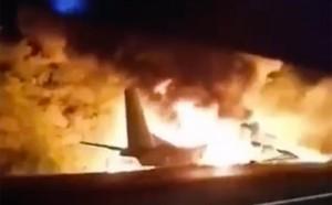 На борту находились курсанты Харьковского университета ВВС Украины. Количество погибших при крушении военного самолета Ан-26 составило 20 человек, по данным на 21:45.