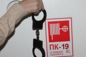 Крупный мошенник - потерпевшие от Владивостока до Ставрополья.