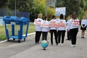 «Нестле» с регоператоромСамарской области «ЭкоСтройРесурс» запустили масштабный проект по установке контейнеров для раздельного сбора пластиковых отходов в школах города.