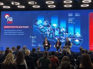 Об этом объявлено в ходе VII инфраструктурного конгресса «Российская неделя ГЧП-2020».