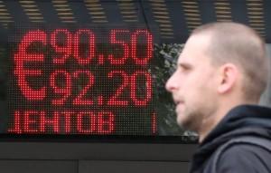 Курс доллара рос до 78,8 рубля.
