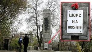 Памятник Щорсувзяли под охрану