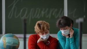 В период роста заболеваемости острыми респираторными заболеваниями образовательный процесс не останавливается и реализуется в полном объеме.