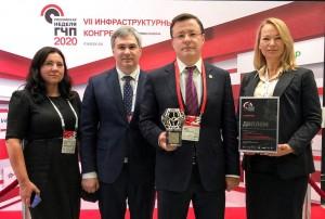 Об этом стало известно на VII инфраструктурном конгрессе «Российская неделя ГЧП-2020», который состоялся в понедельник, 28 сентября, в Москве.