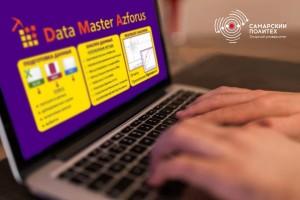В основу проекта заложены новые методы анализа данных.