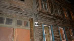 Самарский дом стояния Зои в центре стал объектом культурного наследия