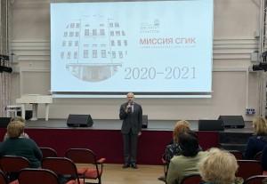 Итогом таких сессий станет отдельная стратегия развития Самарского государственного института культуры.