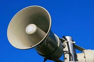 По этому сигналу жителям Губернии необходимо включить телевизионные, радиоприемники и прослушать передаваемую информацию.