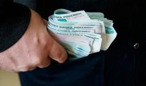 Они позвонили мужчине и предложили оформить якобы защитные счета, угрожая потерей средств в банке.