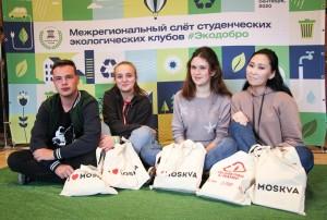 Самарские студенты приняли участие в IV Всероссийском слете «зеленых» вузов