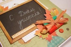 Желаю здоровья, счастья, терпения и благодарных учеников!