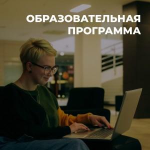 Интенсивы пройдут с 15 по 25 октября 2020 года в онлайн и офлайн форматах.