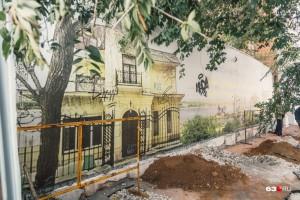 В Самаре восстановят скандально известный особняк Фирса Наймушина