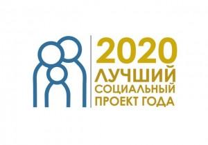 В конкурсе могут принимать участие официально зарегистрированные в СО некоммерческие организации, не являющиеся государственными или муниципальными учреждениями.