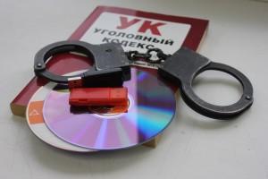 В Самарской области полицейские задержали подозреваемого в незаконном использовании объектов авторского права