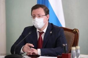 Дмитрий Азаров принимает участие в рабочей группе Госсовета РФ по противодействию распространения коронавируса.