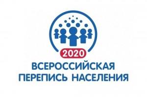Переносить сроки всероссийской переписи из-за коронавируса не планируется