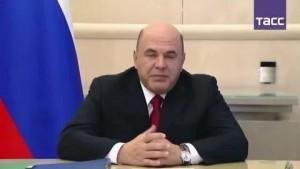 Регионам выделят около 3 млрд рублей.