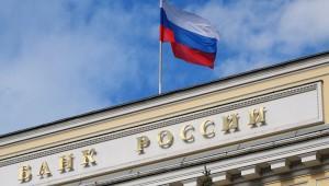 ЦБ отозвал лицензию у двух банков России