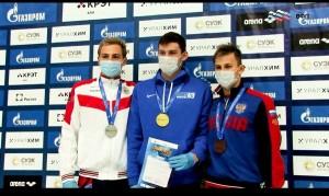 Спортсмен самарской спортивной школы олимпийского резерва-8 Кудашев Александр завоевал золото на дистанции 200 метров баттерфляем.