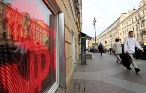 Курс евро составил 90,54 рубля.