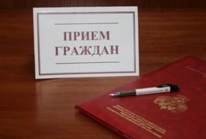 Все обращения будут зарегистрированы прокуратурой города и рассмотрены в соответствии с действующим законодательством.