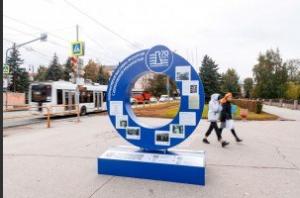 Этой осенью на улицах и в общественных местах Тольятти появились… порталы в прошлое!