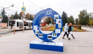 """На улицах Тольятти установили """"порталы в прошлое"""""""