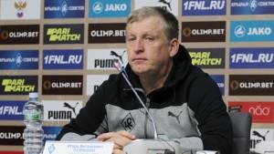 Игорь Осинькин: Мы обязаны были побеждать