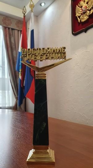 Имена победителей назовут 9 ноября 2020г. в Самарском академическом театре оперы и балета.