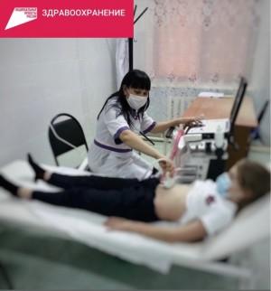 В детском поликлиническом отделении Похвистневской больницы в кабинетах специалистов в этом году было установлено новое диагностическое оборудование.