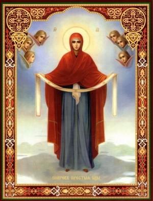 Покров Пресвятой Богородицы.Смысл, история и традиции.